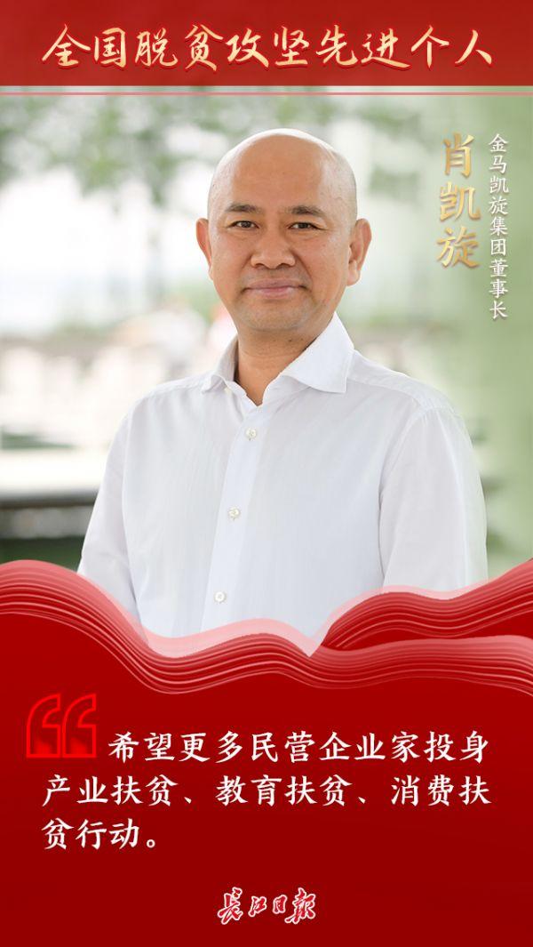 【地评线】南方网评:坚定走技能成才技能报国之路