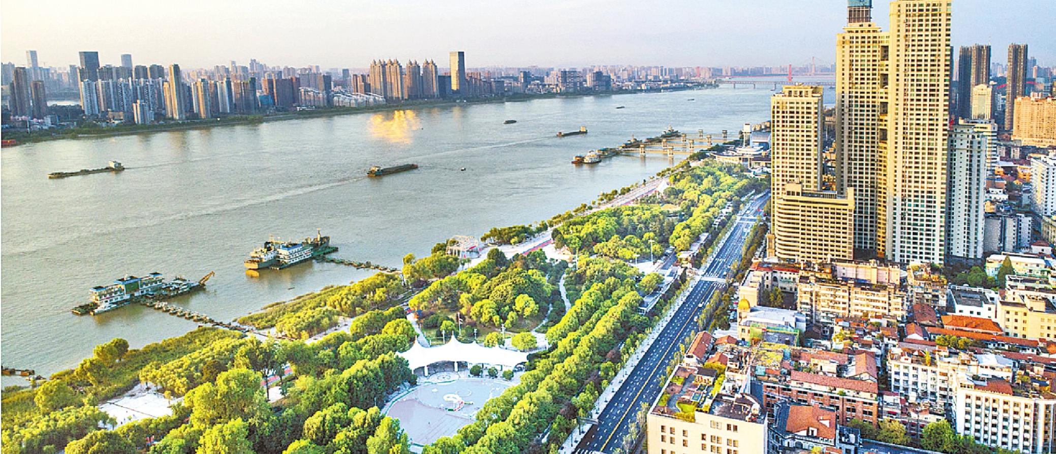 绿水青山,三城共抓长江大保护,长江中游城市