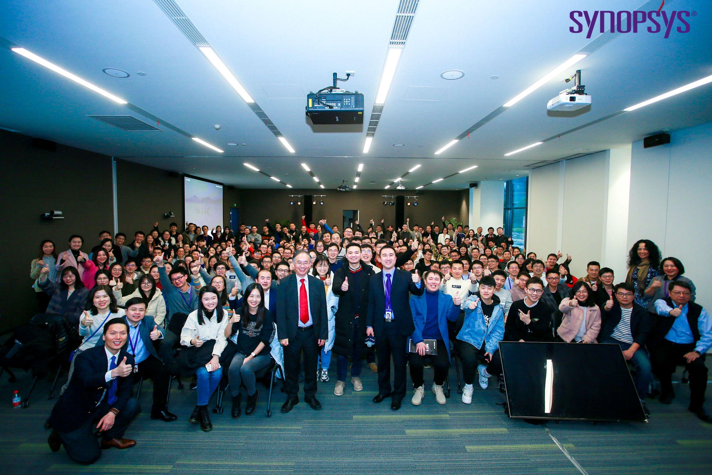 芯片设计软件全球领导者新思科技:将持续在武汉培养集成电路人才