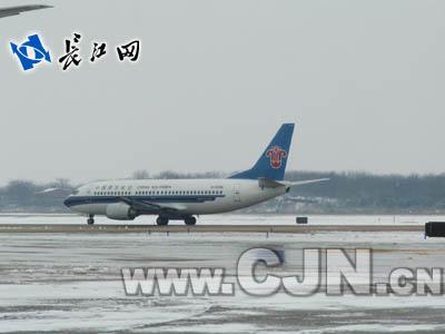 受降雪影响 武汉天河机场多个航班延误