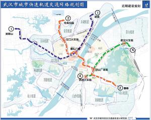 武汉轨道交通规划扩容两倍