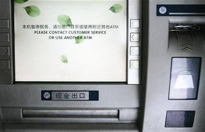 自动取款机转账步骤图