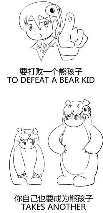 """""""熊出没""""请注意!杀手锏应对""""熊孩子"""""""