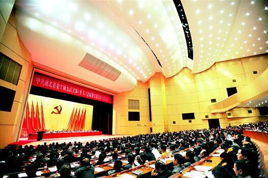 湖北省经济工作会议_