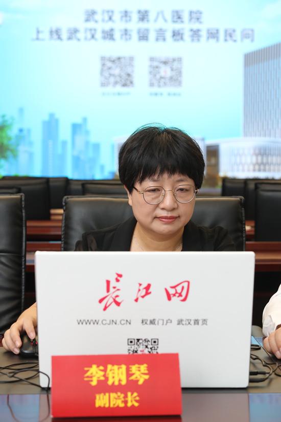 看病更方便!武汉市八医院掌上医院下月上线