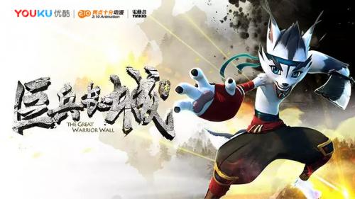 一批动漫企业年产值过亿,武汉动漫游戏产业发展迈入黄金期