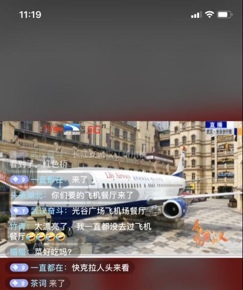 云逛晴川阁+光谷步行街,815万人次感受历史与时尚交融的武汉