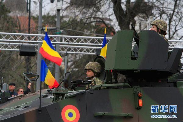 罗马尼亚举行国庆阅兵式