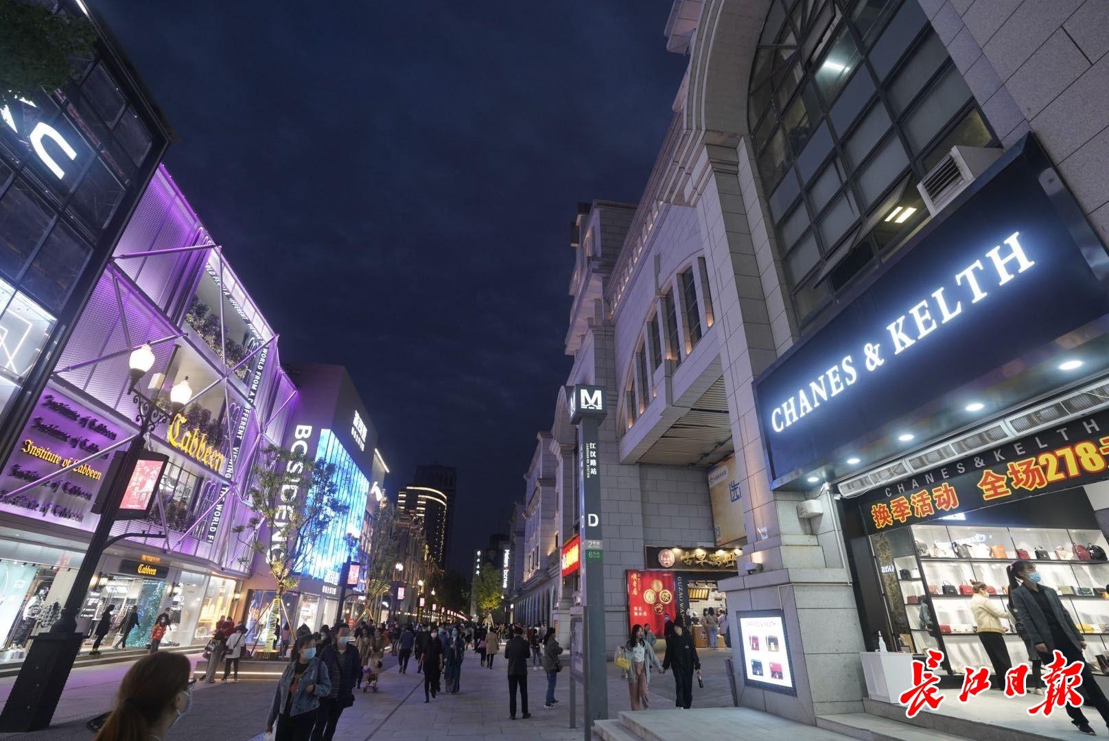江汉路步行街开街了