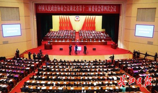 政协湖北省第十二届委员会第四次会议开幕