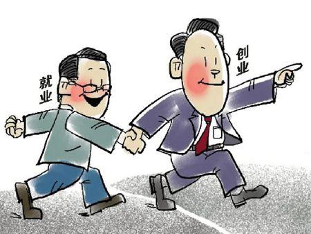 来汉创业台湾同胞越来越多