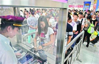 武汉地铁站人工充值10元起