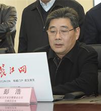 经济技术开发区管委会主任、汉南区区长 彭浩