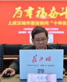 武汉将新增两家儿童医院、新改扩3家妇幼保健院
