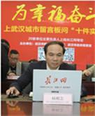 """武汉启动三年""""厕所革命"""" 新改扩建400座城区公厕"""