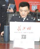 武汉老旧小区有加装电梯意愿可向街道社区申请登记