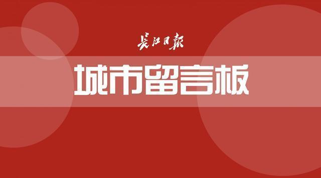 省内有景区不认武汉老年证?