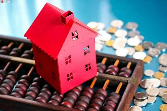 公积金�9a_购房后能否将商业贷款转为公积金贷款?一张图就能看懂