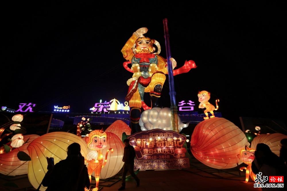 夜游欢乐谷灯光节