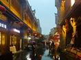 微雨石板街