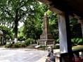 蛇山首义文化园