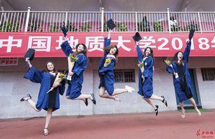 开心毕业季
