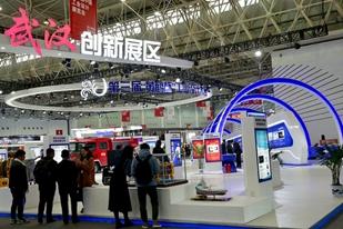 中国工业设计尖板眼