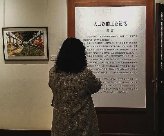 大武汉的工业记忆