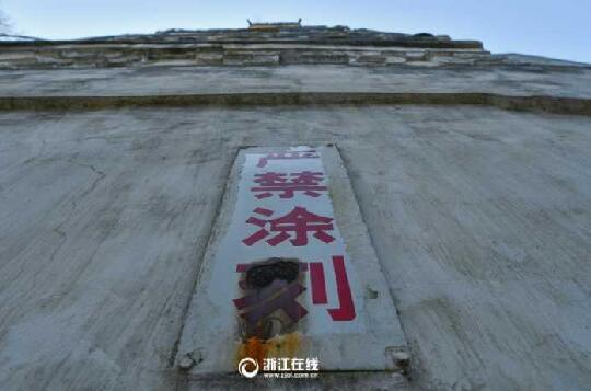 杭州千年古塔关闭