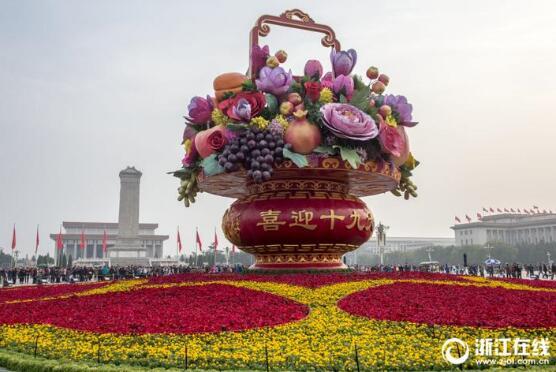 花团锦簇喜迎十九大
